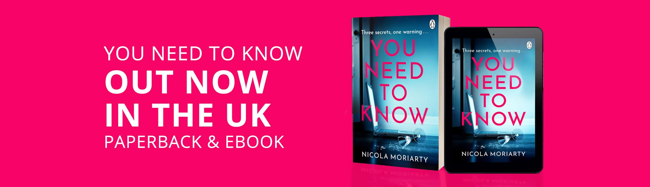 You Need to Know - Out Now in UK